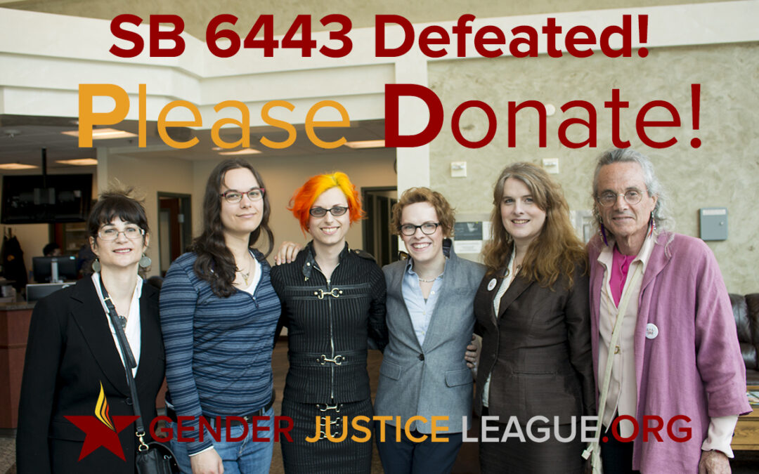 VICTORY! SB 6443 Defeated!