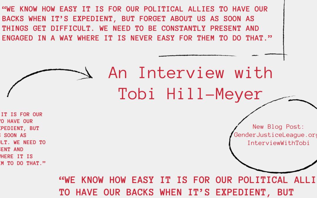 An Interview with Tobi Hill-Meyer